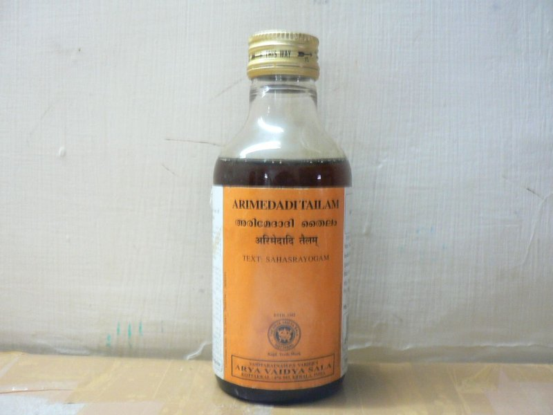 ARIMEDADI TAILAM - 1 BOTTLE OF 200 ML  - AVS