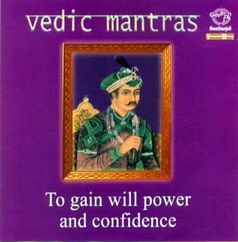 SA179<br><B>VEDIC MANTRAS TO GAIN WILL POWER AND CONFIDENCE</B><BR>PROF. THIAGARAJAN & SANSKRIT SCHOLARS