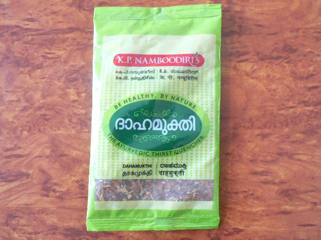 <b>THE AYURVEDIC THRIST QUENCHER</B><BR>KP Namboodiris<BR>Ayurvedic THRIST QUENCHER<BR>30 grs