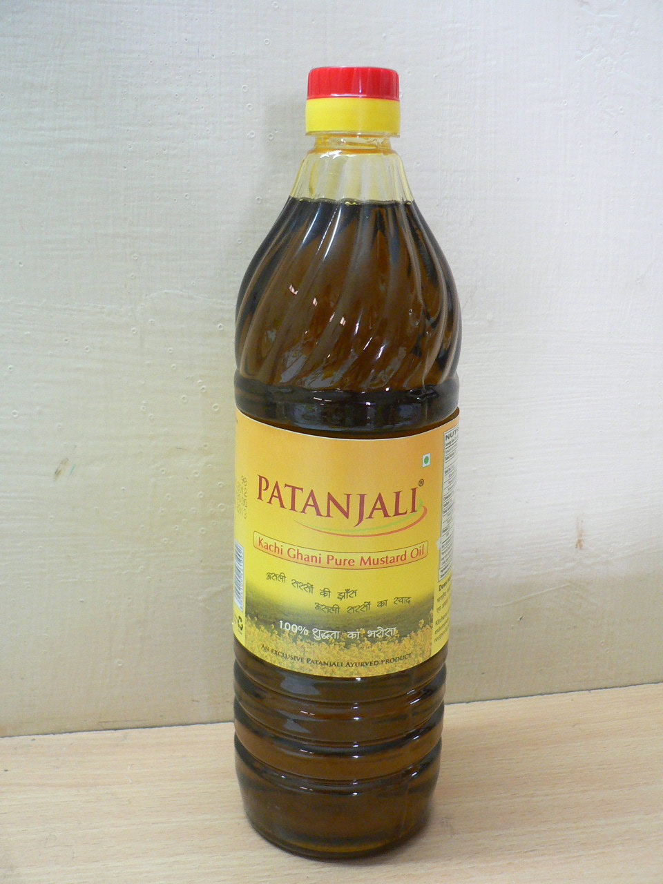 <b>HUILE DE MOUTARDE BIO</B><BR>MUSTARD OIL<BR>OFF - 1 LITRE