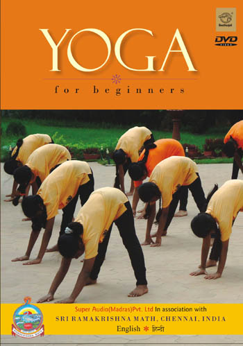 SADVD10012<br><B>YOGA FOR BEGINNERS - DVD</B><BR>SRI RAMAKRISHNA MATH