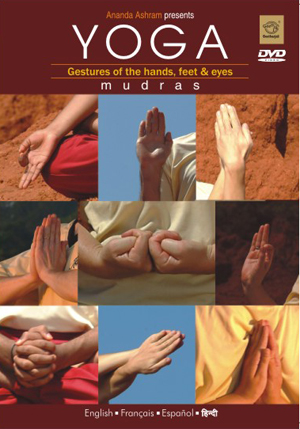 SADVD10014<br><B>YOGA MUDRAS - DVD</B><BR>CENTRE INTERNATIONAL D'EDUCATION ET DE RECHERCHE SUR LE YOGA
