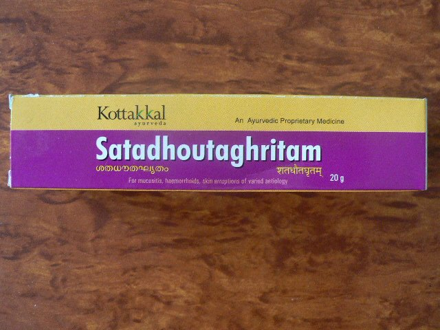 <b>SATADHOUTAGHRITAM</B><BR>AVS - 1 tube of 20 grs