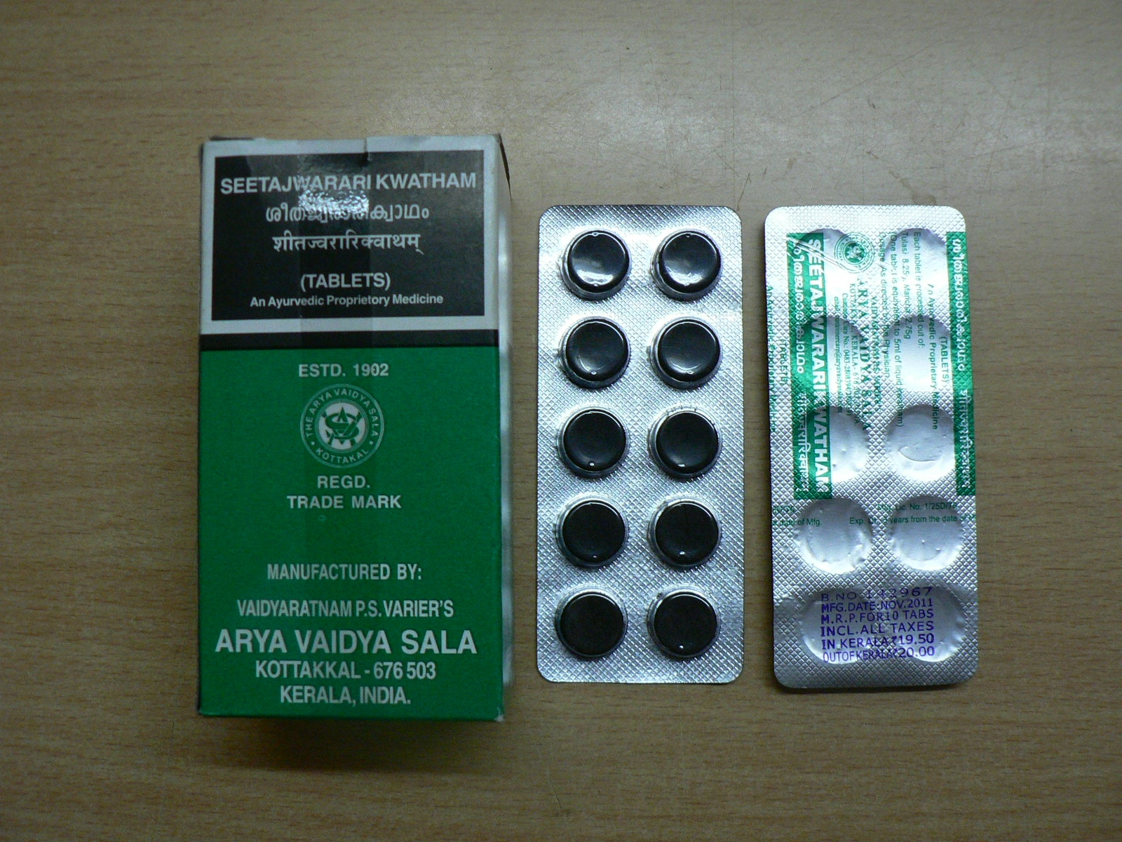 <b>SEETAJWARARI KWATHAM</B><BR>AVS - 1 blister of 10 tablets
