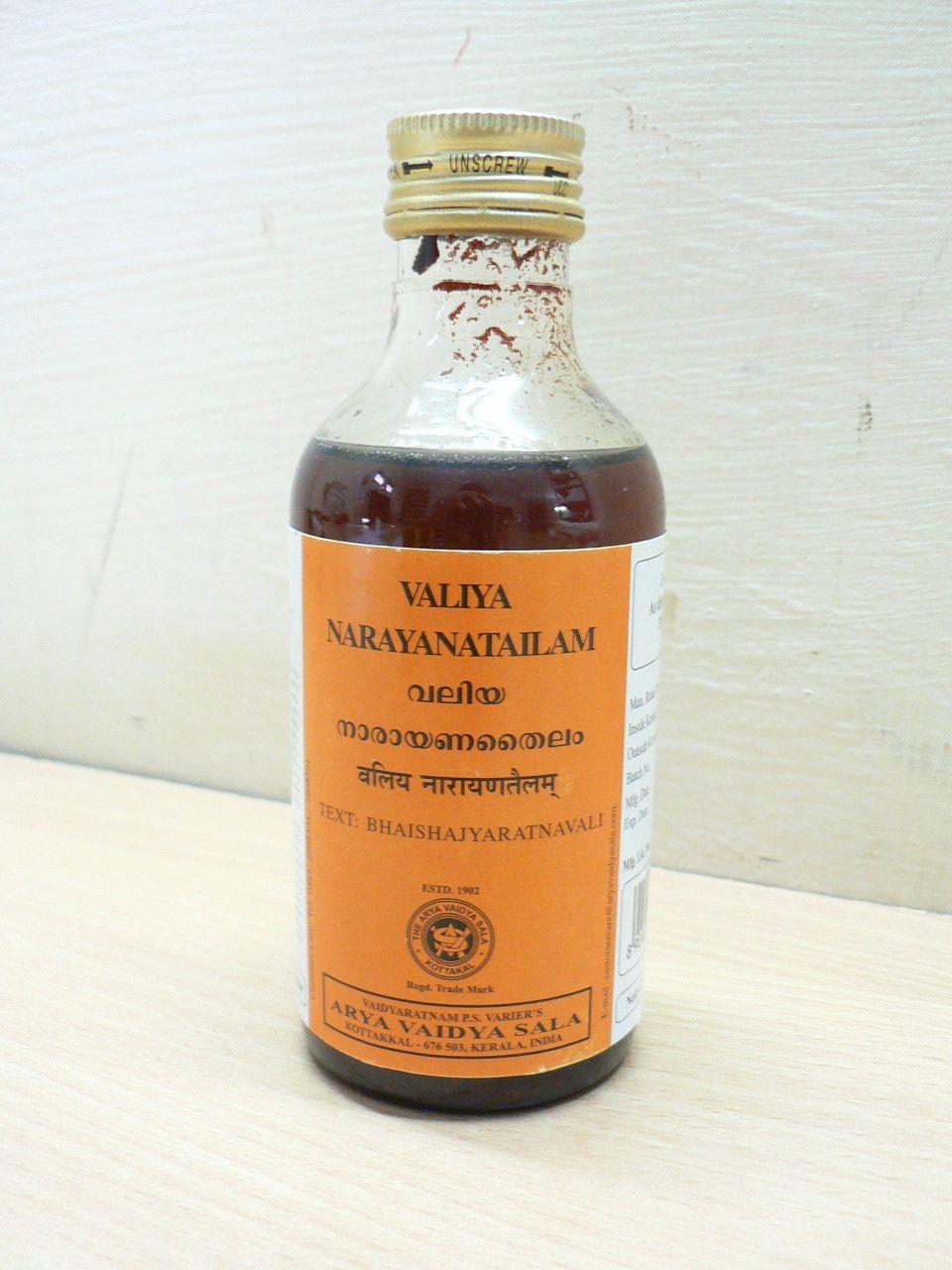 <b>MAHANARAYANA TAILAM</B><BR>MAHANARAYANA THAILAM<BR>AVS - 200 ml