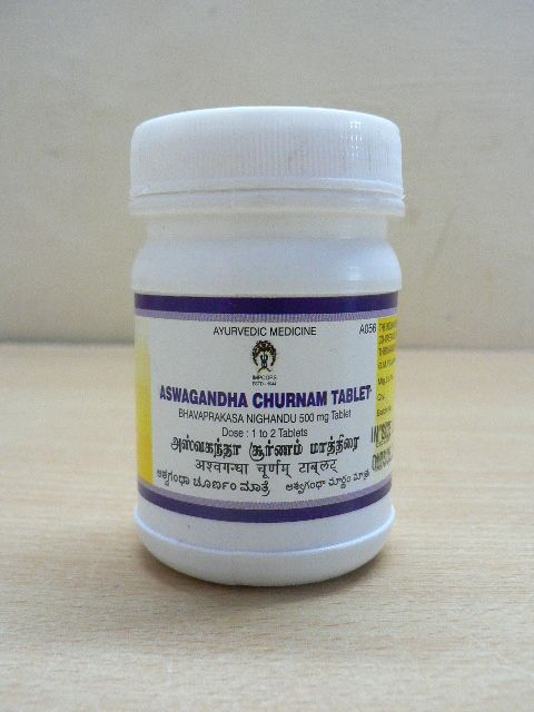 <b>ASHWAGANDHA churnam - AMUKKARA - TABLETS</b><br>Withania Somnifera<br>IMCOPS - ORGANIC CULTIVATION<br>100 tablets of 500 mg
