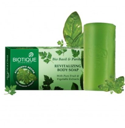 <b>SOAP - BASIL AND PARSLEY</b><br>BIO - 150 grs