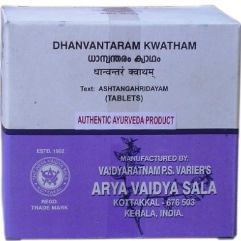 Dhanvantharam kwatham tablet - 1 blister of 10 tablets