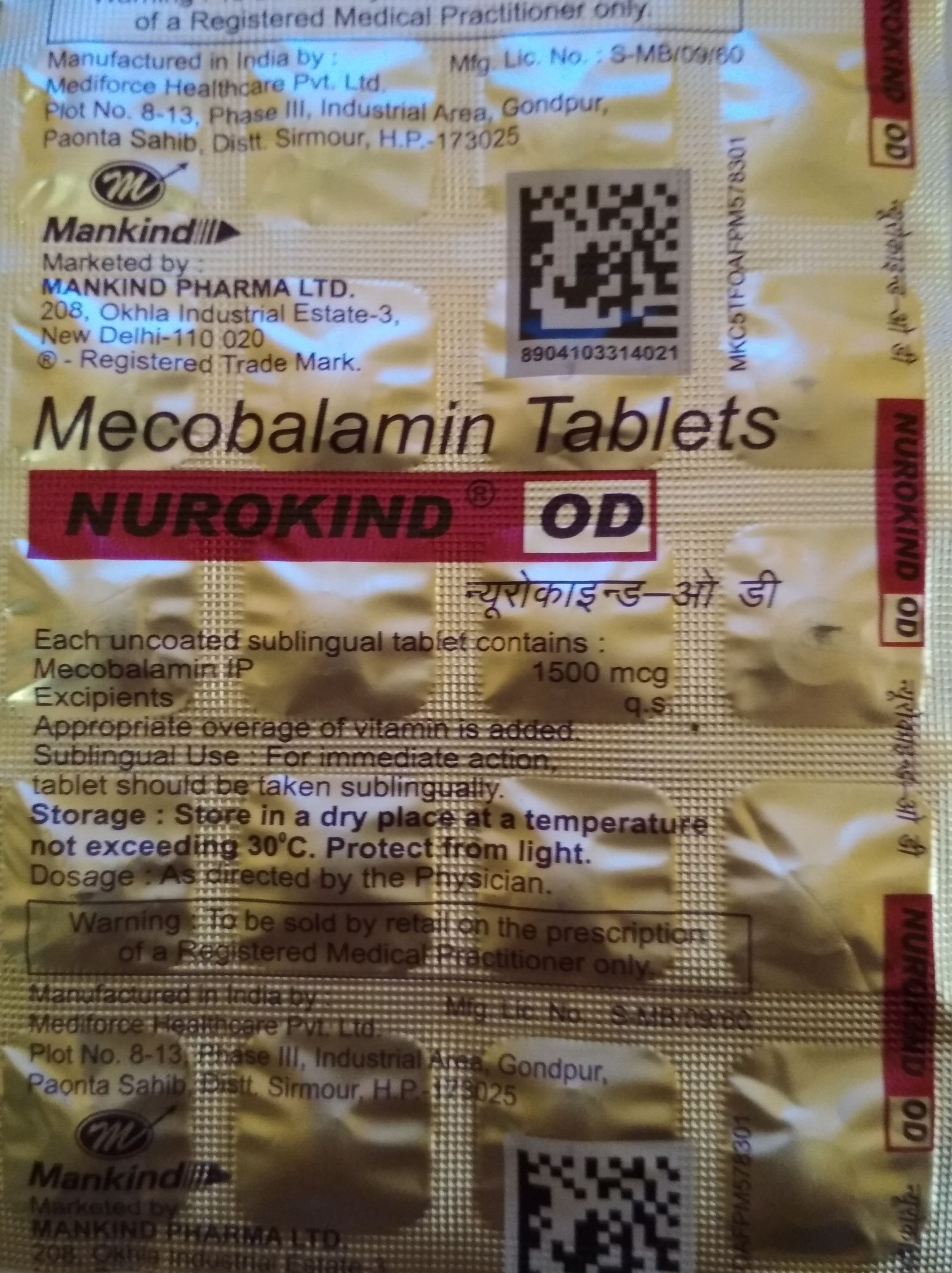 <b>NUROKIND - Vitamin B12</B><BR>NUROKIND<BR>1 blister of 20 tablets x 1500mcg