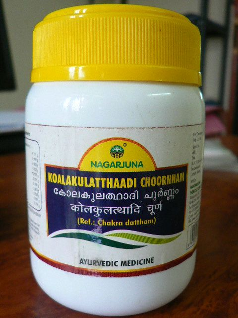 <B>KOALAKULATTHADI CHOORNAM </B><BR>AVS- NAGARJUNA 1 BOX OF 50 grs POWDER