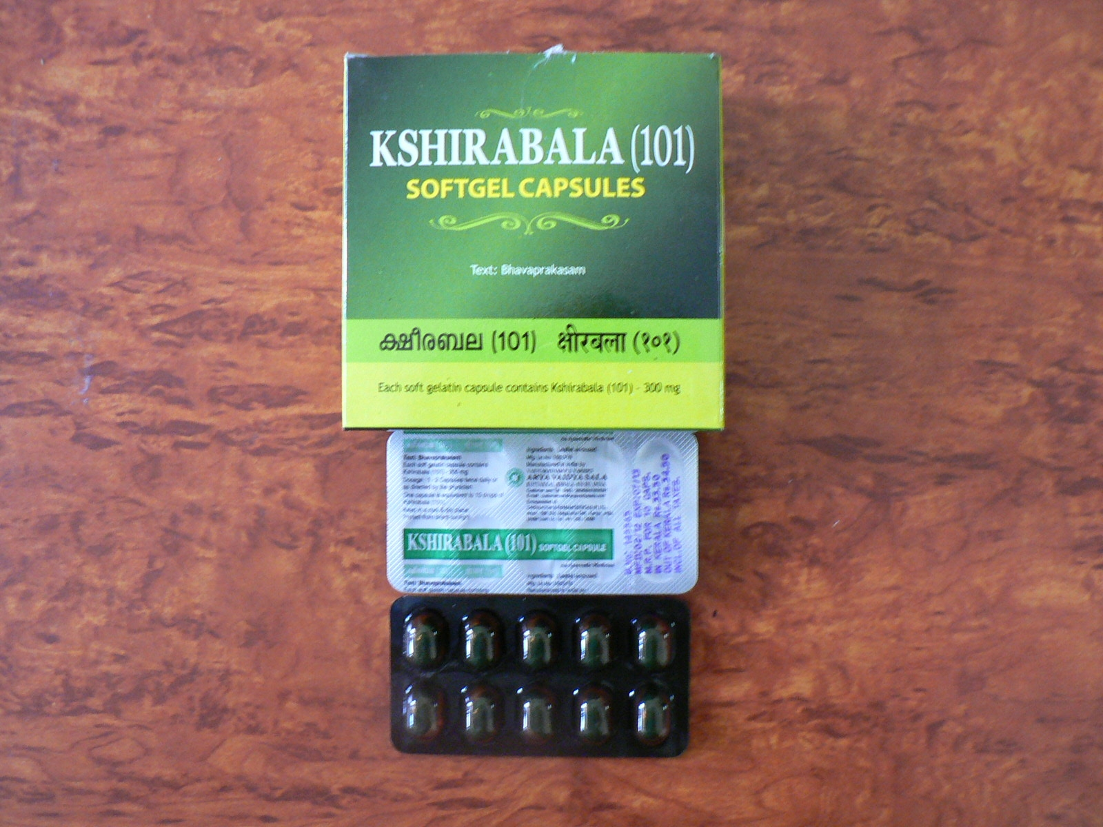 <b>KSHIRABALA (101) SOFTGEL CAPSULES</B><BR>AVS - 1 blister of 10 softgel capsules