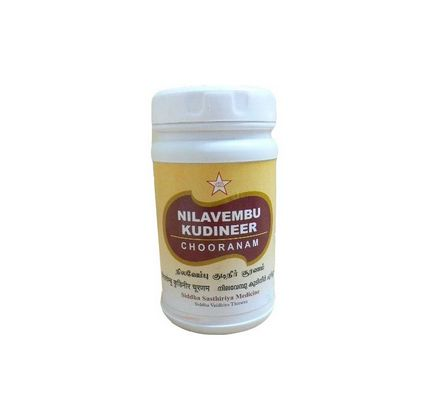 Nilavembu Kudineer chooranam – 1 box of 100grs powder from Siddha sasthiria cie